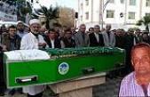 Ekrem Yüce'nin Arkadaşı Erhan Kocabıyık hayatını kaybetti.