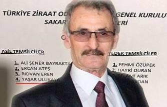 Şimdi Pamukova Çiftçisinin sorunları Ankara'ya daha hızlı iletilecek.